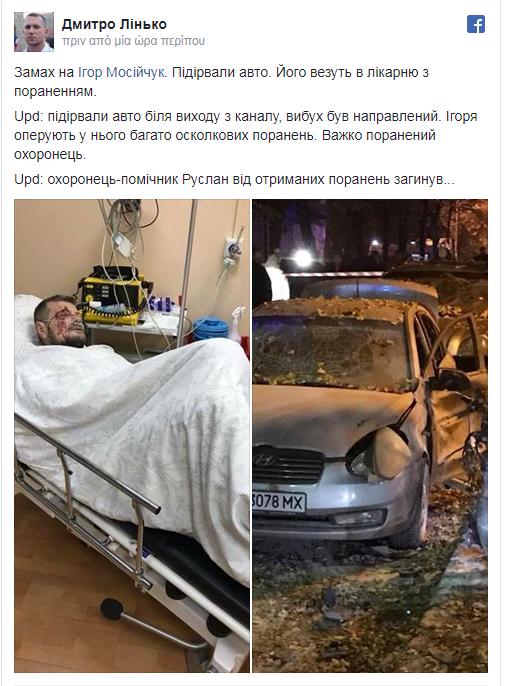 ukraijne face