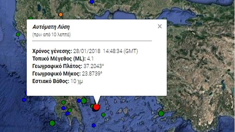 Σεισμός 4,1 Ρίχτερ στην Ύδρα