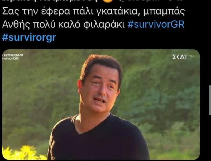 survivor_apoxorisi.jpg.pagespeed.ce.rs6gD2K2Uf