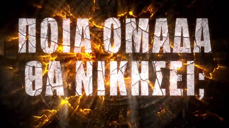Survivor spoiler 09/02 nikhths