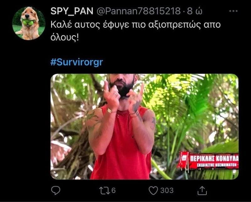 Survivor 4 Twitter αποχώρηση Κονδυλάτου