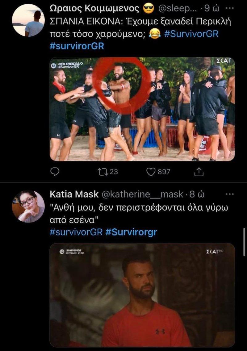 Survivor 4 Twitter Κονδυλάτος