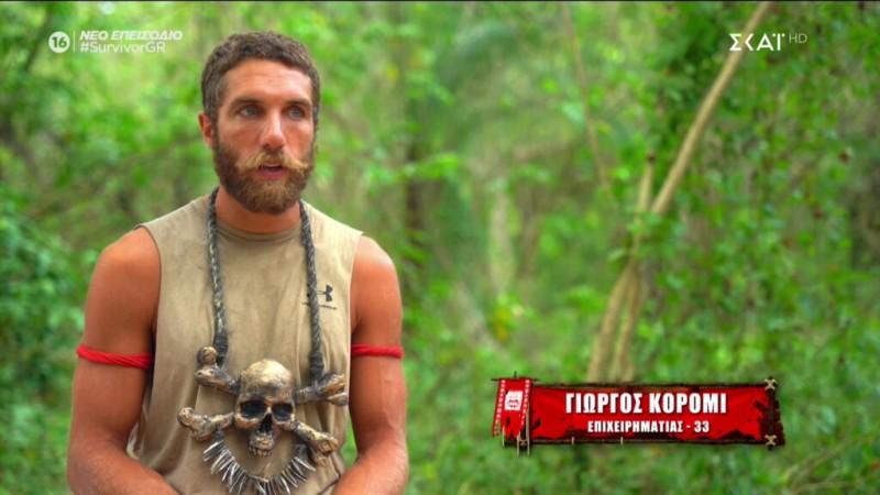 Survivor spoiler 03/04